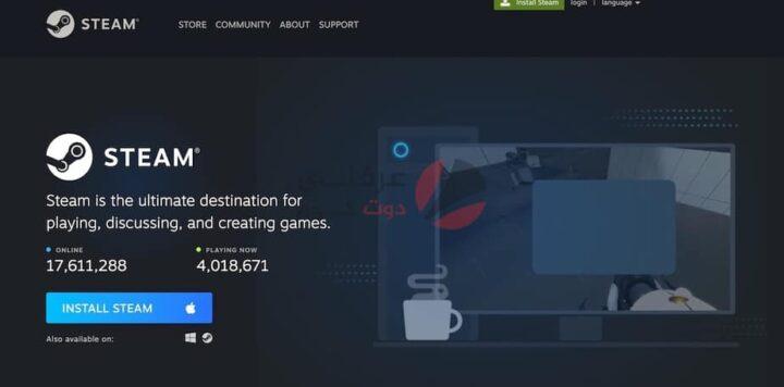 كيفية تنزيل Steam وتثبيت الألعاب 2