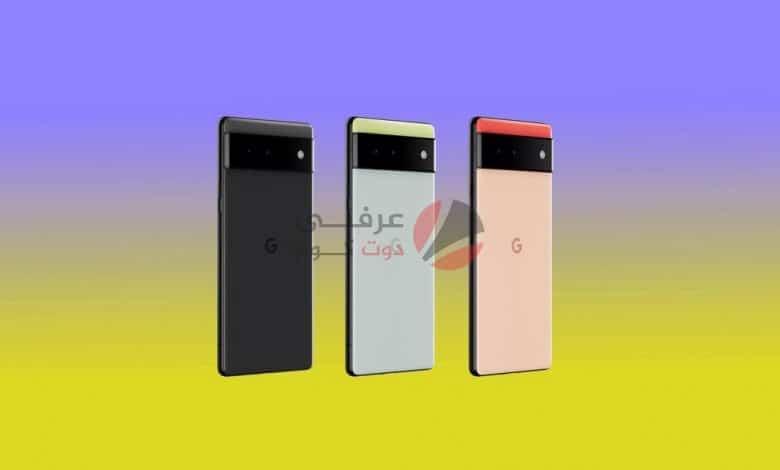تسريب موعد إطلاق Google Pixel 6 3
