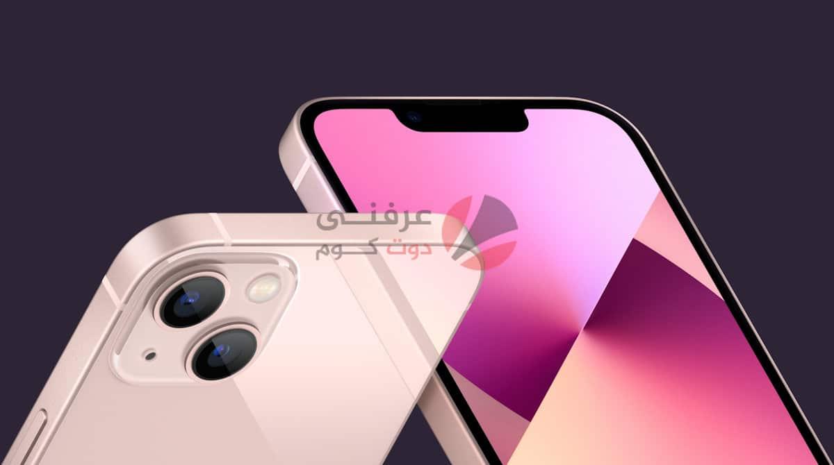 حدث Apple iPhone 13 وأكبر 8 اخبار من أبل 2