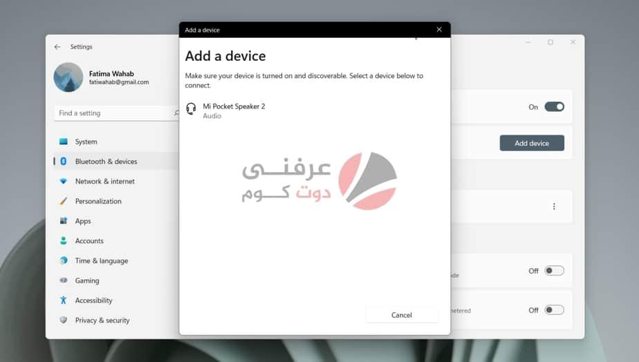 كيفية تشغيل Bluetooth وتوصيل جهاز على ويندوز 11 5