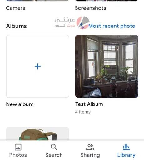 كيفية تنزيل أو مشاركة ألبوم صور Google 4