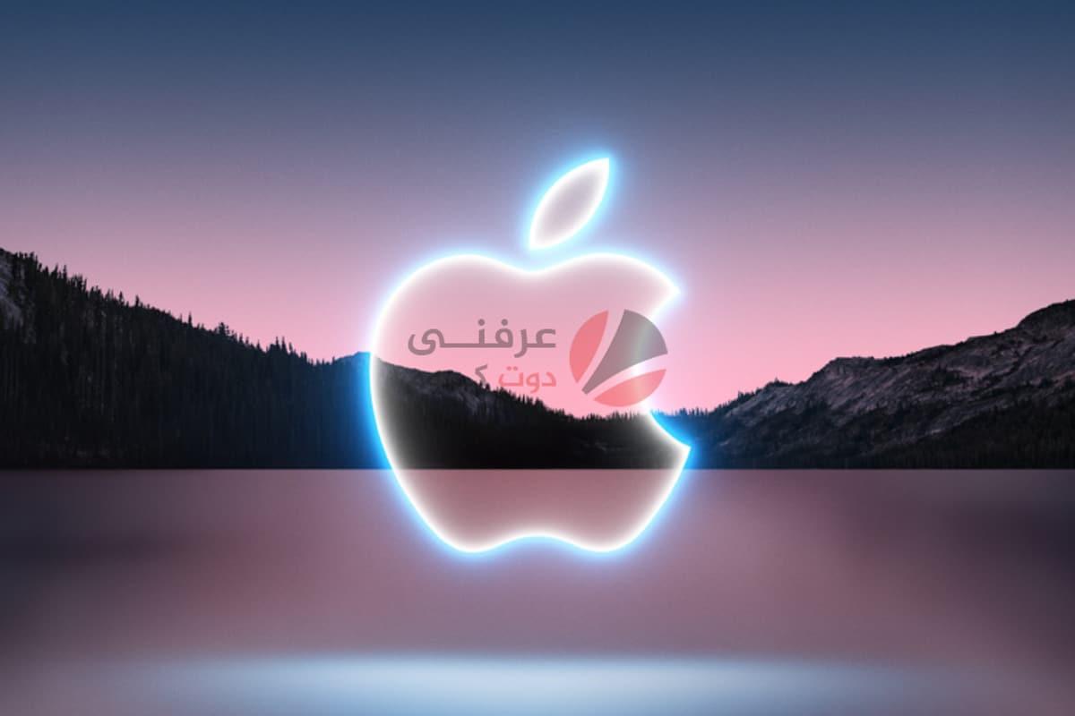 حدث Apple iPhone 13 وأكبر 8 اخبار من أبل 1