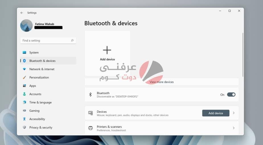كيفية تشغيل Bluetooth وتوصيل جهاز على ويندوز 11 3