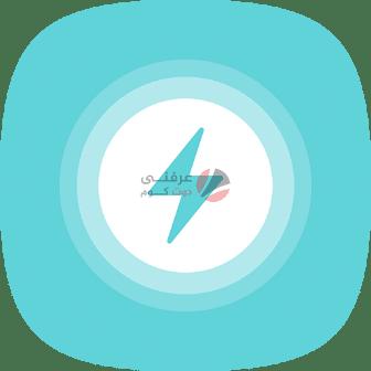 تطبيقات Galaxy Labs لتحسين أداء وبطارية أجهزة سامسونج بتحديثات 2021 4