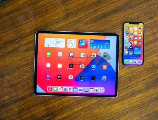 أبل تُطلق Apple iOS 15 و iPadOS 15 في 20 سبتمبر 1