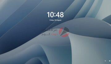 شاشة القفل في Windows 11