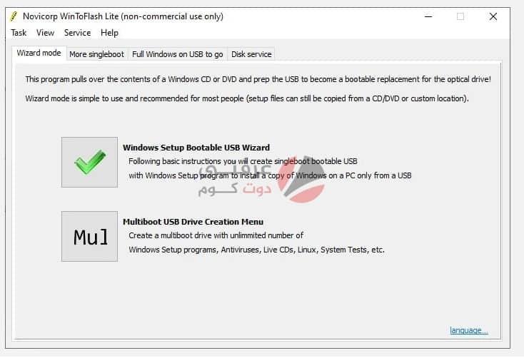 حرق ويندوز على فلاشة برنامج Rufus و 12 برنامج أخر من ترشيحنا 5