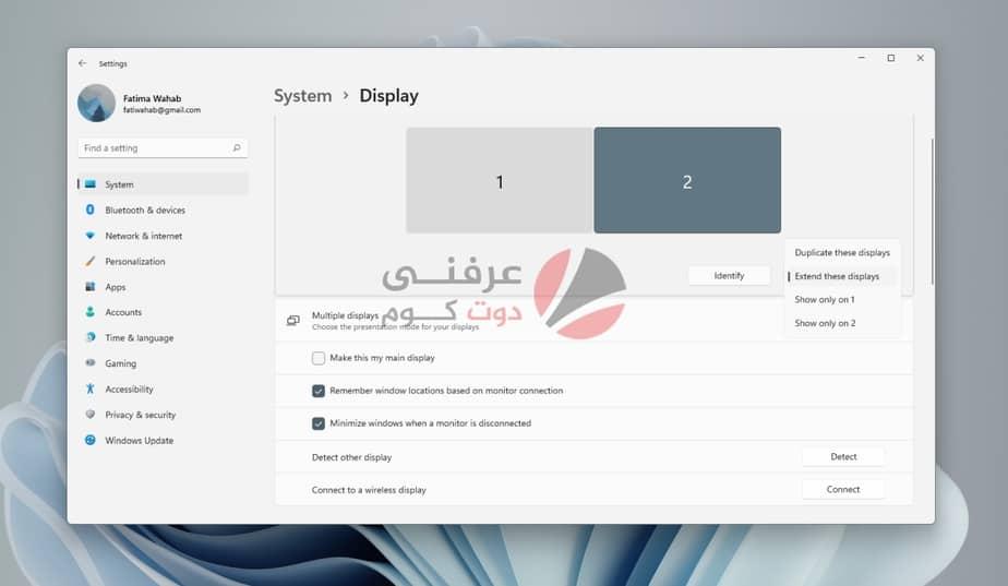 كيفية توصيل أجهزة عرض متعددة على Windows 11 3