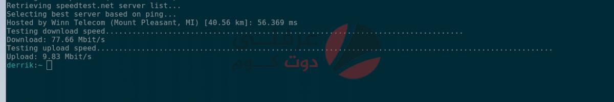 كيفية التحقق من سرعة شبكة الإنترنت الخاصة بك على Ubuntu 2