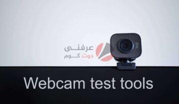 كاميرا الويب