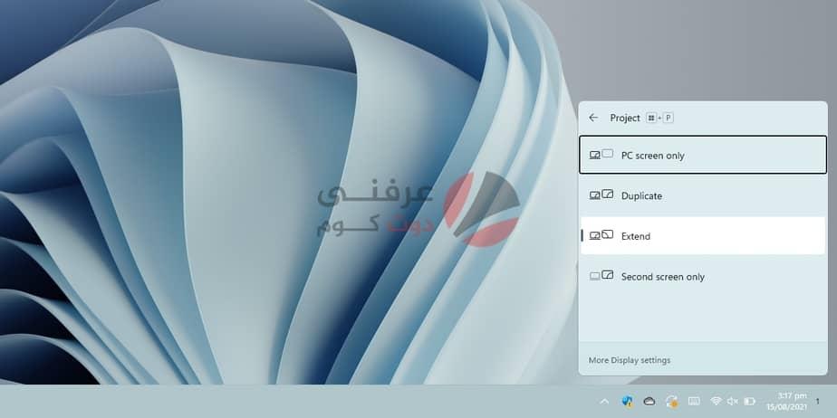 كيفية توصيل أجهزة عرض متعددة على Windows 11 4