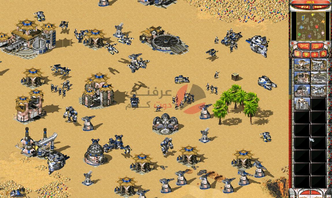 تحميل لعبة Red Alert 2 للكمبيوتر من ميديا فاير 3