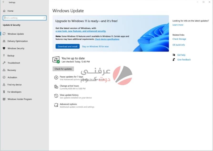رسمياً تحميل وتثبيت ويندوز 11 رابط مباشر من موقع مايكروسوفت 2
