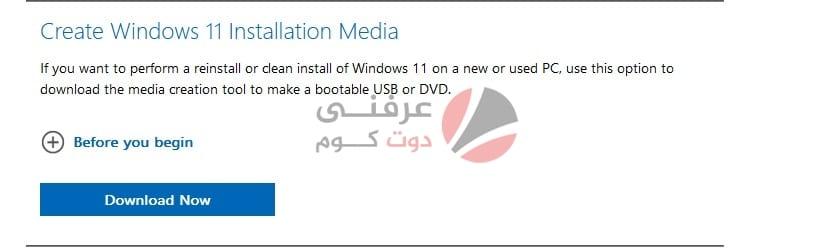 رسمياً تحميل وتثبيت ويندوز 11 رابط مباشر من موقع مايكروسوفت 5