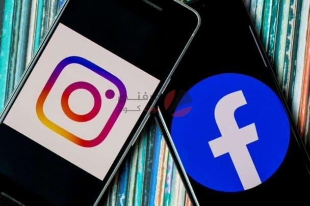 العودة الأشهر كانت عودة سوبر مان ولكن أصبحت عودة Facebook هي الأهم الأن ! 2