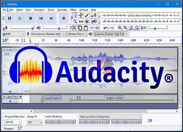 تطبيق Audacity وكيفية تقليل ضوضاء الخلفية عند تسجيل الصوت 3