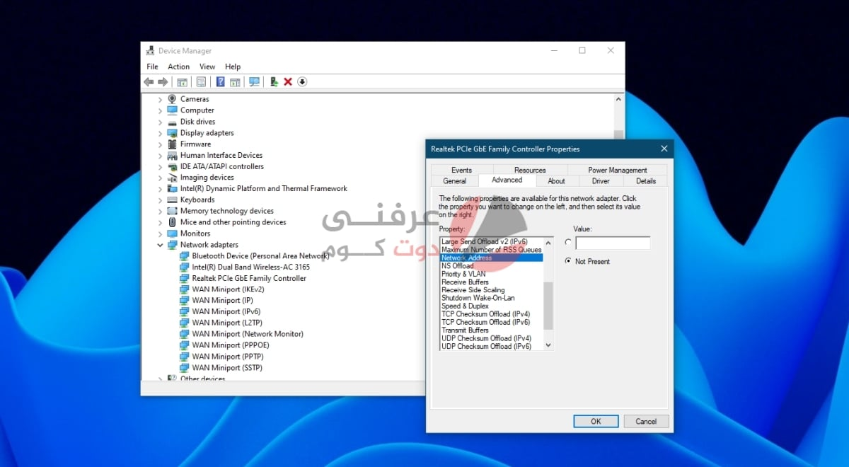 حل مشكلة TeamViewer commercial use detected لبرنامج TeamViewer 3
