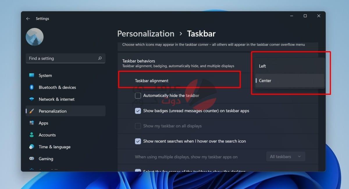 Windows 11 : تغييرات قائمة ابدأ Start menu في ويندوز 11 وكيفية نقلها 2