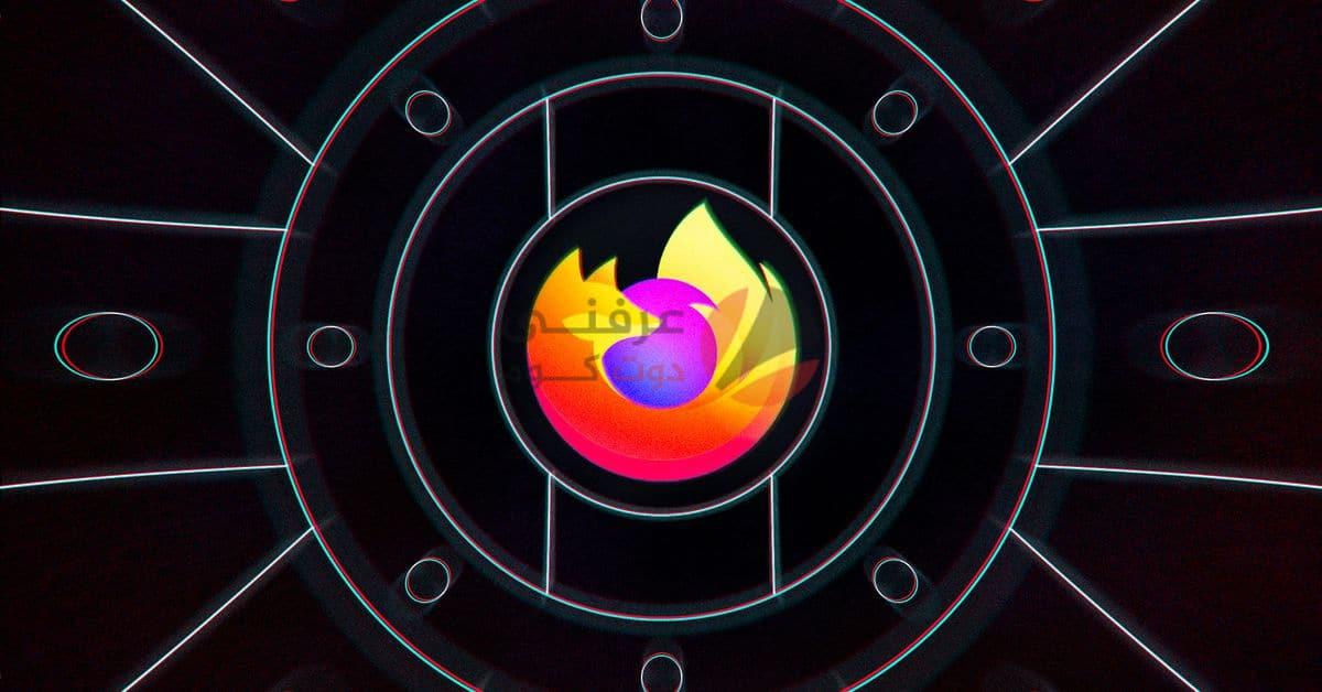 يحتوي شريط عناوين Firefox على إعلانات الآن ، ولكن يمكنك تعطيلها 1