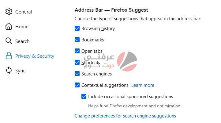 يحتوي شريط عناوين Firefox على إعلانات الآن ، ولكن يمكنك تعطيلها 3