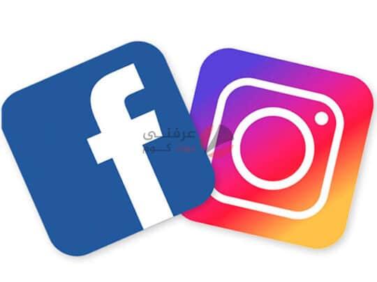 العودة الأشهر كانت عودة سوبر مان ولكن أصبحت عودة Facebook هي الأهم الأن ! 3